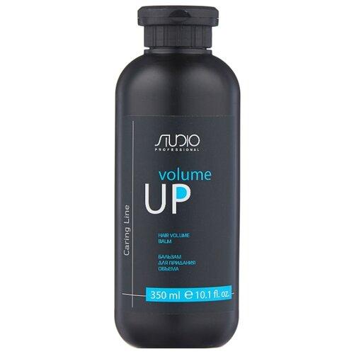 Купить Kapous Professional бальзам для волос Studio Professional Caring Line Volume Up для придания объема, 350 мл