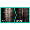 Спрей L'Oreal Paris Magic Retouch для мгновенного закрашивания отросших корней волос, оттенок Холодный каштановый
