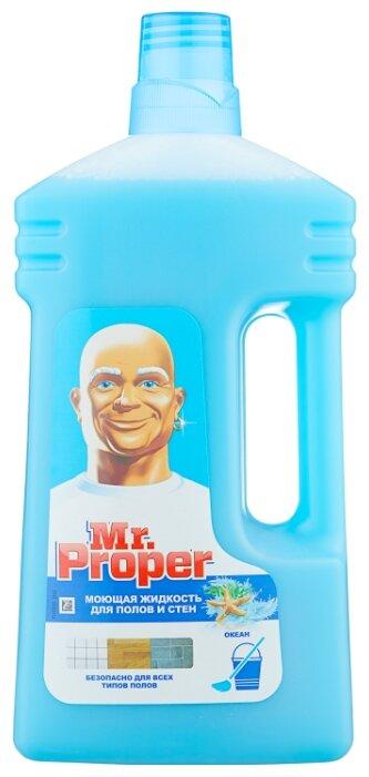 Mr. Proper Моющая жидкость для полов и стен Океан