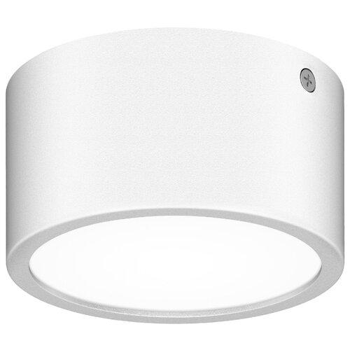 Lightstar Уличный светодиодный светильник Zolla 380164 накладной светильник zolla 213911