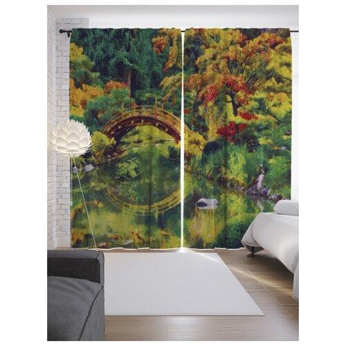 Портьеры JoyArty Зеркальный мост в лесу на ленте 265 см (p-15110)
