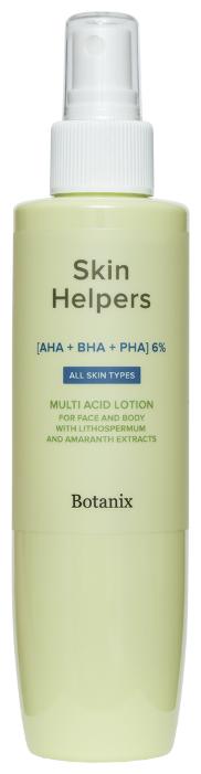 Лосьон для тела Botanix Skin Helpers мультикислотный
