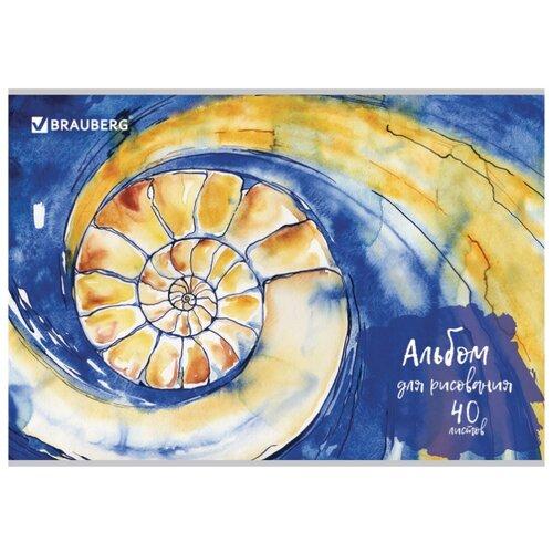 Альбом для рисования BRAUBERG Бесконечность 29.7 х 21 см (A4), 100 г/м², 40 л.