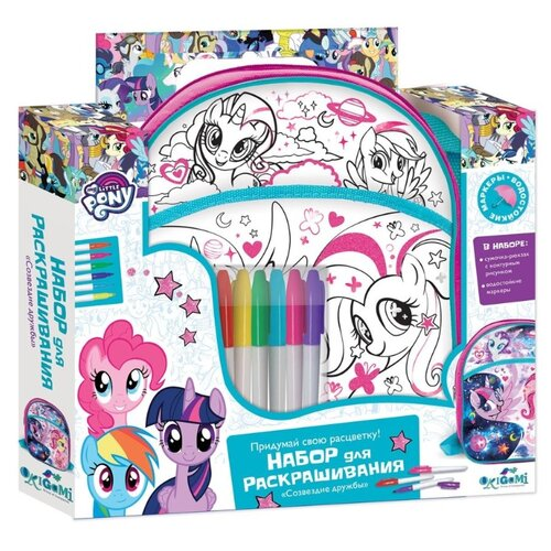 Купить Origami Сумка-рюкзак для раскрашивания My Little Pony (4588), Роспись предметов