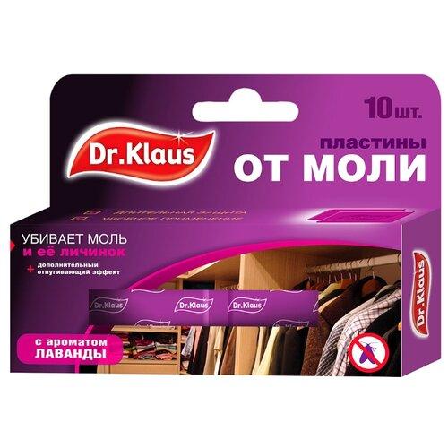Пластина DR. KLAUS от моли с ароматом лаванды (10 шт.)