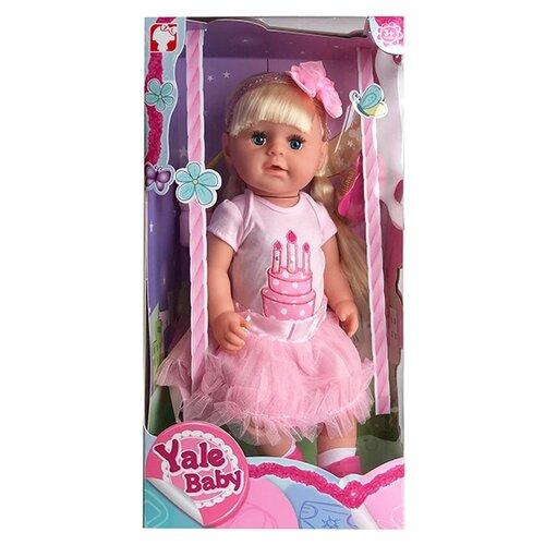 Пупс Oubaoloon Yale Baby, 45 см, BLS006B пупс oubaoloon 18 см 1601 01
