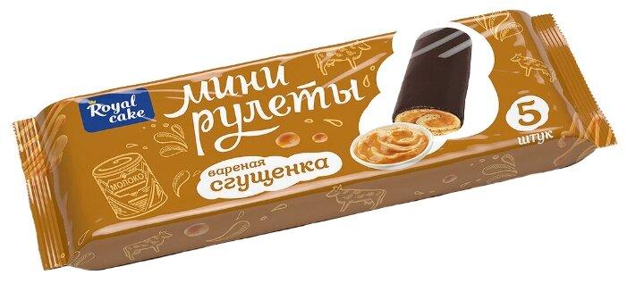 Мини-рулет Royal Cake глазированный со вкусом вареной сгущенки (5 шт.)