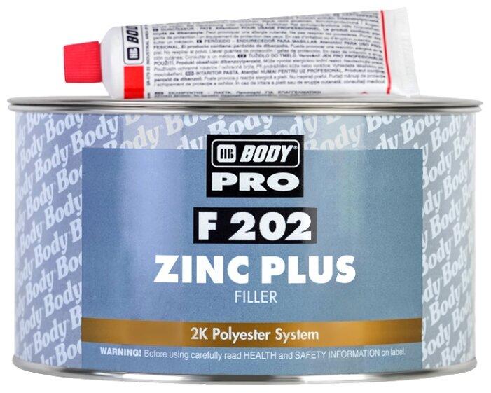 Шпатлевка HB BODY PRO F202 Zinc Plus