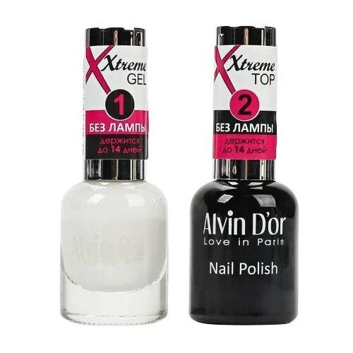 Набор Alvin D'or Xtreme Extreme, оттенок MIX 29 набор лаков для ногтей alvin d or alvin d or al057lwclrv1