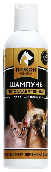 Шампунь  кондиционер Пижон Premium гипоаллергенный