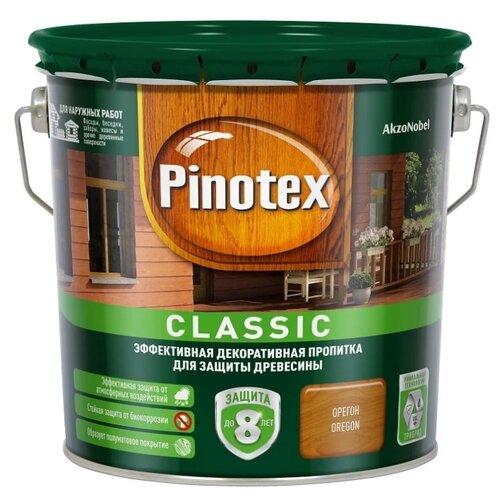 Фото - Водозащитная пропитка Pinotex Classic орегон 2.7 л водозащитная пропитка pinotex classic светлый дуб 1 л