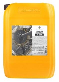 Купить Гидравлическое масло Роснефть И-20А 20 л по низкой цене с доставкой из Яндекс.Маркета