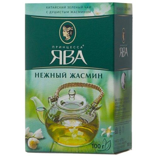 Чай зеленый Принцесса Ява Нежный Жасмин, 100 г доброе утро жасмин зеленый чай 80 г