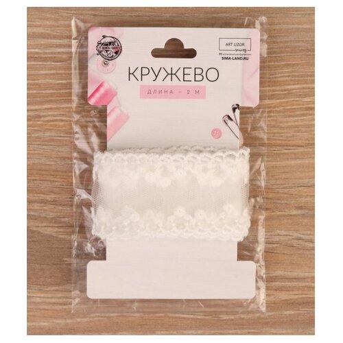 Купить Кружево Арт Узор на сетке 45 мм, 2 м белый, Декоративные элементы