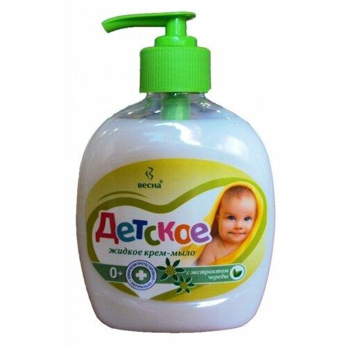 Весна Крем-мыло жидкое Детское с экстрактом череды, 280 г мыло детское умка с экстрактом ромашки и череды 80 г