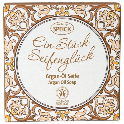 Мыло кусковое Speick Argan Oil Soap с аргановым маслом, 100 г