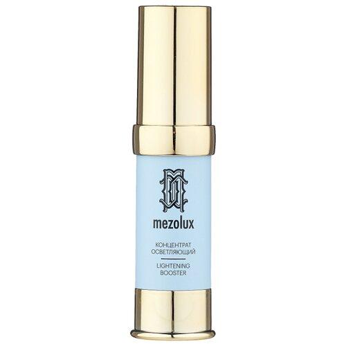 Librederm Mezolux Lightening Booster Концентрат-осветляющий для лица, 15 мл  - Купить