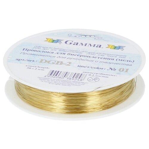 Купить Проволока для бисера Gamma , металл (цвет: под латунь), арт. DGB-2 01, 0, 2 мм x 50±2 м, Фурнитура для украшений