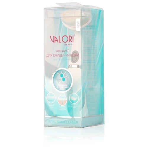 VALORI Аппарат для очищения кожи вибромассажный