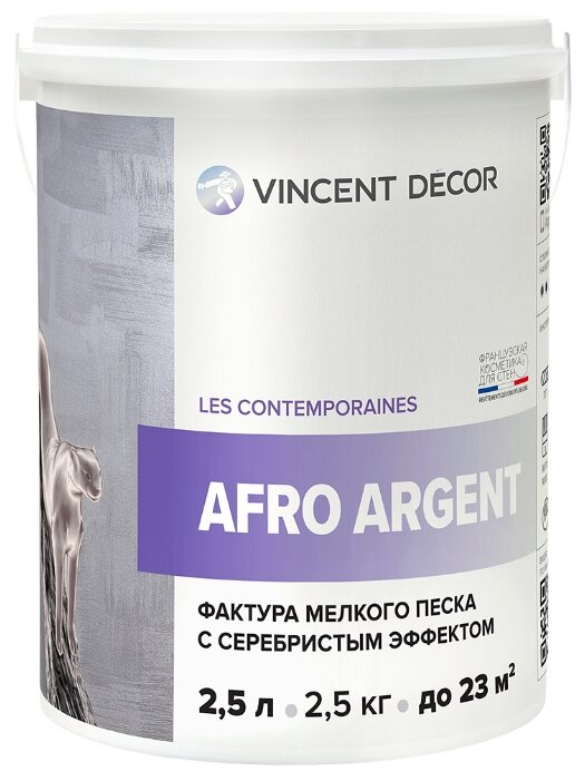 Декоративное покрытие Vincent Decor Afro Argent