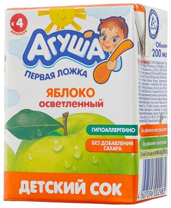 Сок осветленный Агуша Яблочный (Tetra Pak), c 4 месяцев
