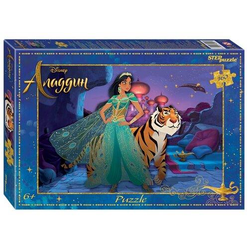 Купить Пазл Step puzzle Алладин (94090), 160 дет., Пазлы