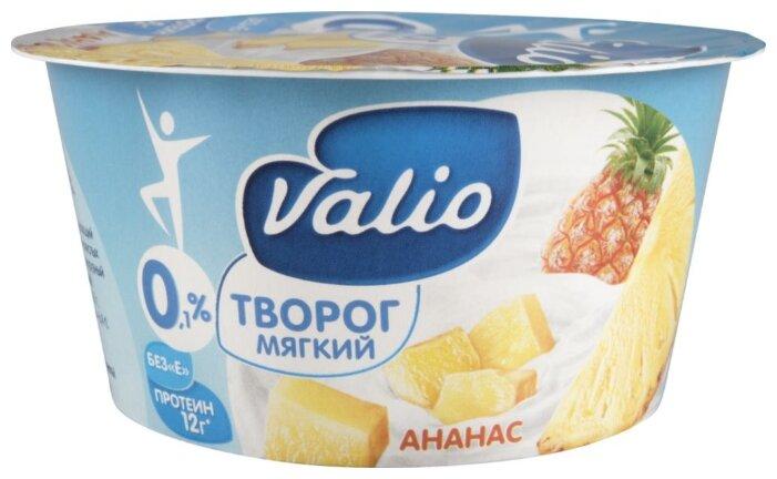 Творог Valio 0% ананас, 140г