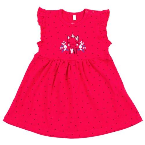 Платье Leader Kids размер 92, малиновый