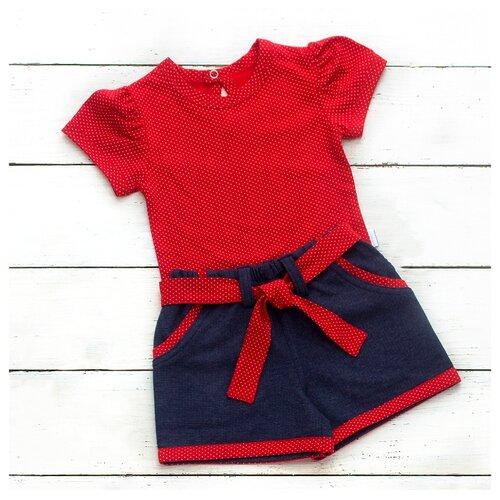 Комплект одежды АЛИСА размер 92, красно-синий пигмент холи лайк фестивальные краски 720 07 синий
