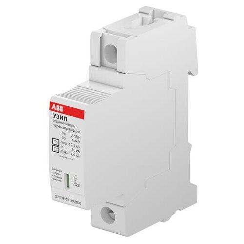Комбинированный разрядник для систем энергоснабжения ABB 2CTB815710R5700 1П