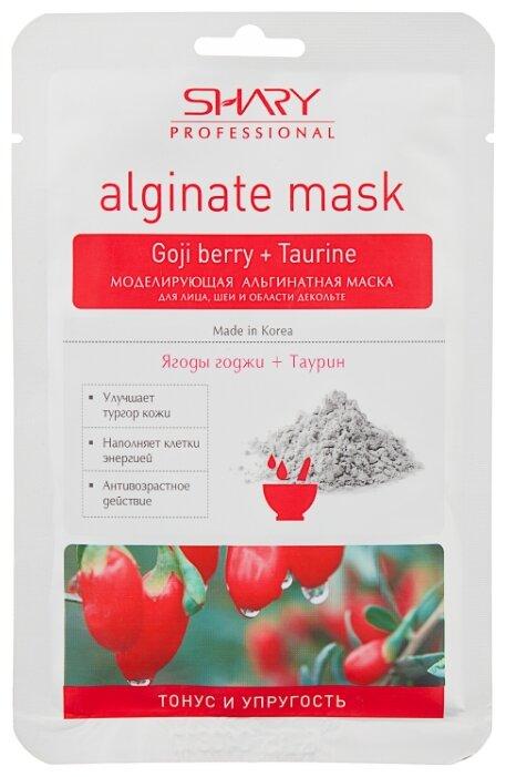 Shary альгинатная маска Тонус и упругость
