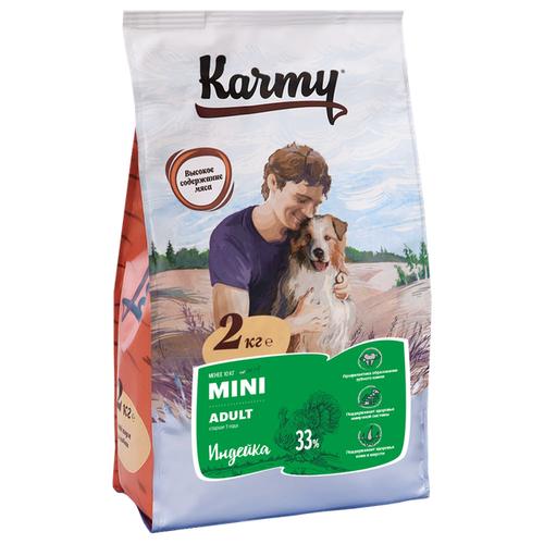 Сухой корм для собак Karmy индейка 2 кг (для мелких пород) karmy сухой корм karmy hair