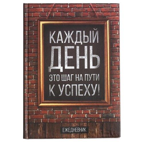 Купить Ежедневник ArtFox Каждый день 2835173 полудатированный, А5, 160 листов, коричневый, Ежедневники, записные книжки