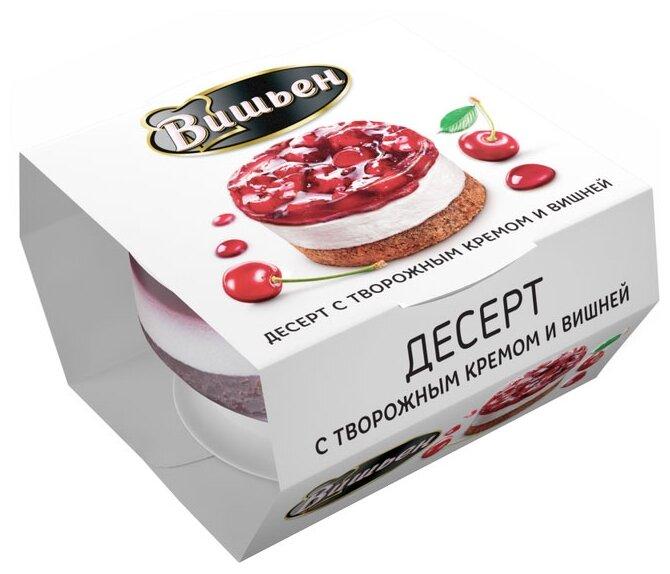 Десерт Вишьен с творожным кремом и вишней 3.6%, 90 г