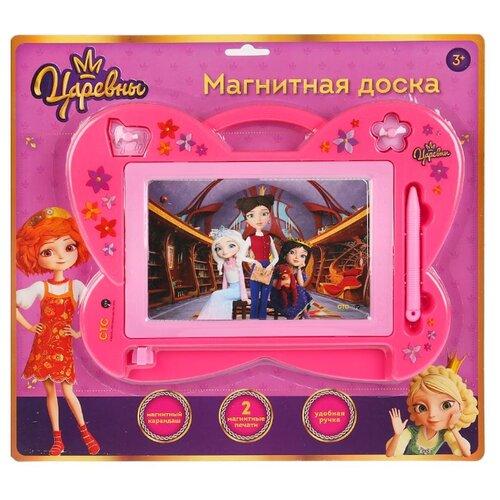 Доска для рисования детская Играем вместе Царевны (HS105-R1) розовый, Доски и мольберты  - купить со скидкой