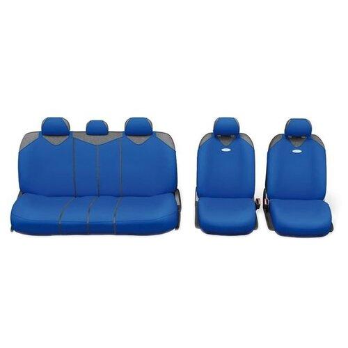 Комплект чехлов AUTOPROFI R-1 SPORT PLUS Zippers синий комплект чехлов autoprofi r 1 sport черный