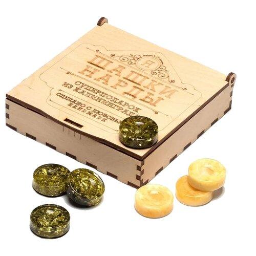 Amber-регион Шашки-нарды (цвет зелёный янтарь - слоновая кость) SCH000003