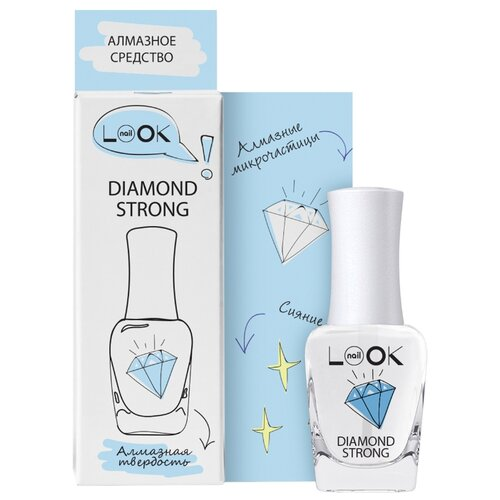 Средство для ухода NailLOOK Diamond strong, 13 мл