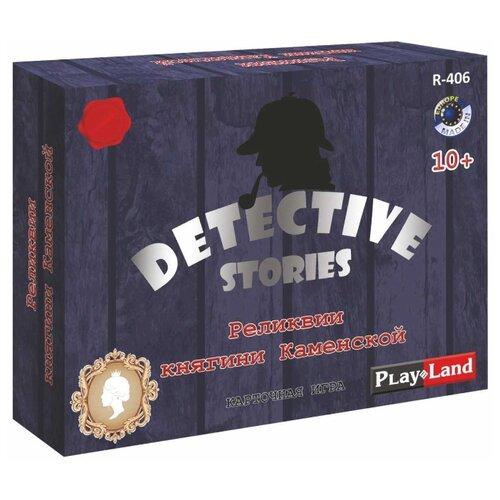 Настольная игра Play Land Детективные истории. Реликвии княгини Каменской R-406, Настольные игры  - купить со скидкой