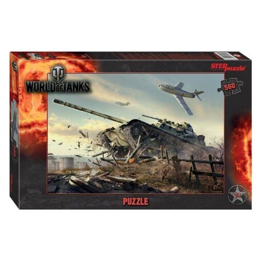 Пазл Step puzzle Wargaming World of Tanks (97072), 560 дет. цена 2017