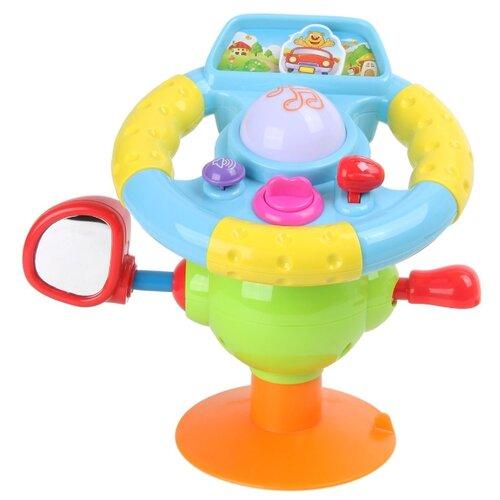 Купить Развивающая игрушка Hola Руль (916) голубой/желтый/зеленый/оранжевый, Развивающие игрушки
