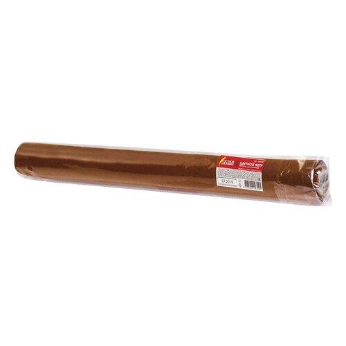 Купить Остров сокровищ Цветной фетр в рулоне 500х700 мм толщина 2 мм коричневый, Валяние