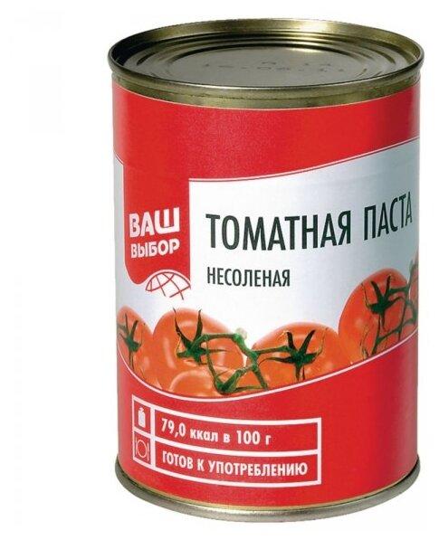 Ваш выбор Паста томатная несоленая