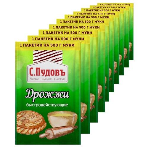 Дрожжи С.Пудовъ быстродействующие хлебопекарные (10 шт. по 6 г)