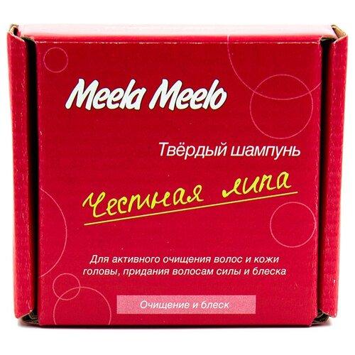 Твердый шампунь Meela Meelo Честная липа