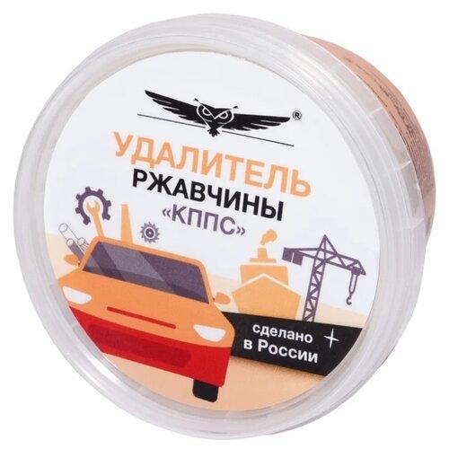 Антикор КППС Удалитель ржавчины 0.25 кг банка бежевый