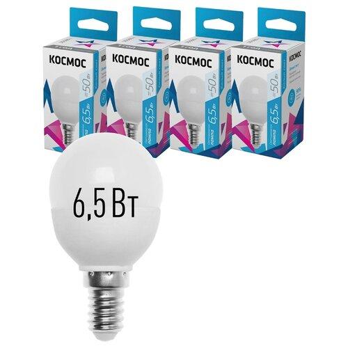 Лампочки светодиодные Космос Шарик 6,5Вт Е14 4шт (аналог 50Вт) Нейтральный белый свет