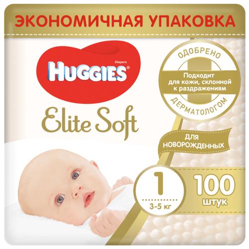 Купить Huggies подгузники Elite Soft 1 (3-5 кг), 100 шт., Подгузники