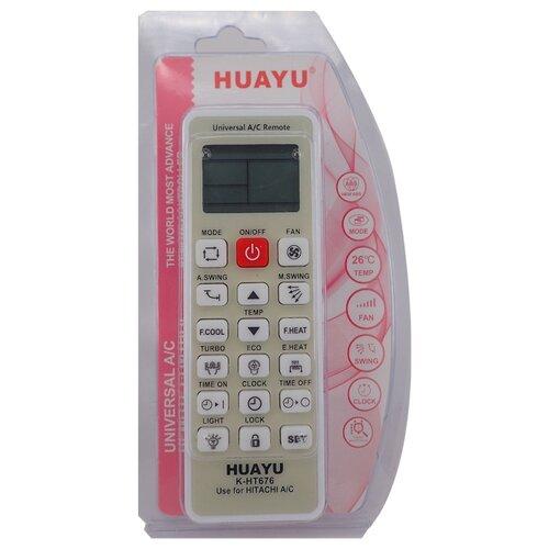 Пульт ДУ Huayu K-HT676 для кондиционера бежевый