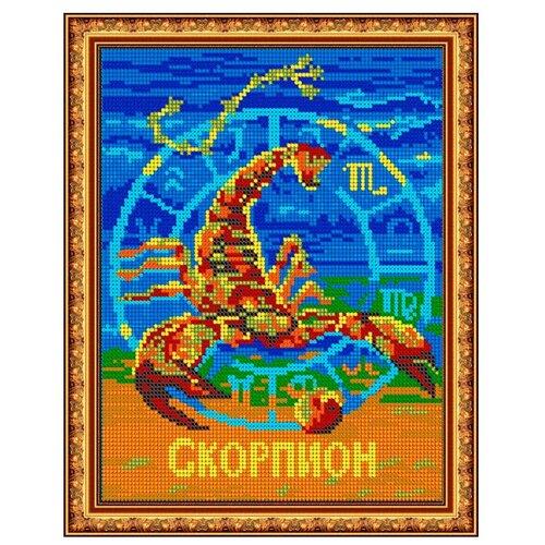 Светлица Набор для вышивания бисером Скорпион 19 х 24 см, бисер Чехия (477П)